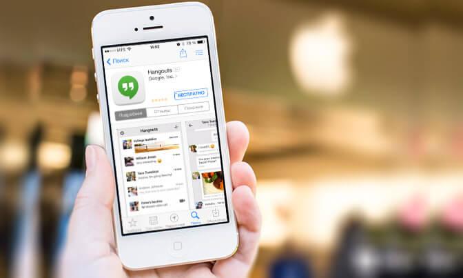 Обновленная версия Google Hangouts для iOS7_yasnoponyatno.com