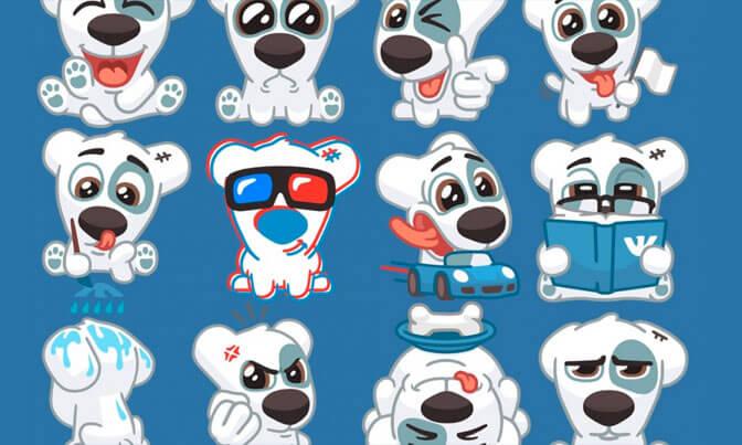 Новые стикеры «Вконтакте»_yasnoponyatno.com