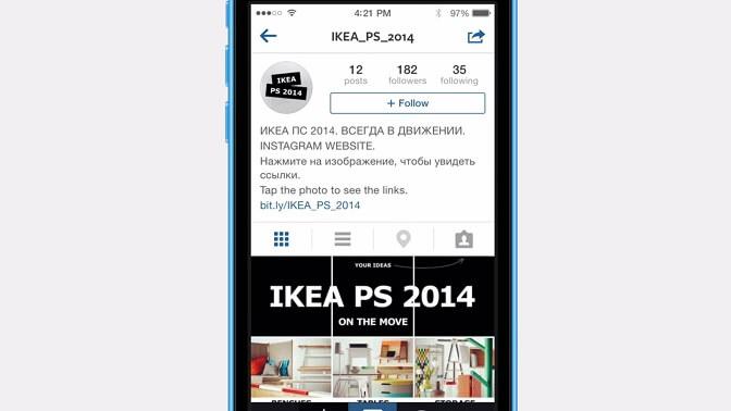 IKEA запустила свой Instagram-аккаунт_yasnoponyatno.com