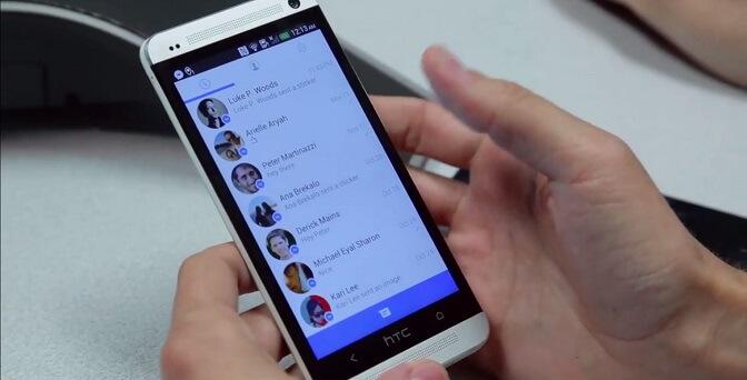 Общение в Facebook полностью перейдет в Messenger_yasnoponyatno.com