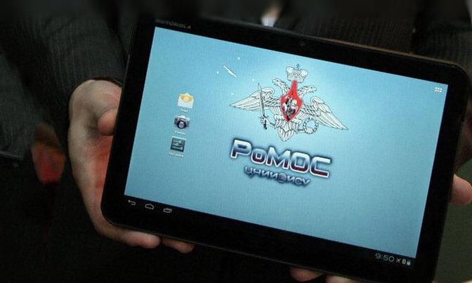 У минобороны будет специальный планшет_yasnoponyatno.com