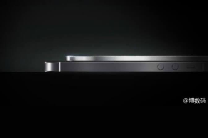 В Китае говорят о смартфоне толщиной 3,8 мм