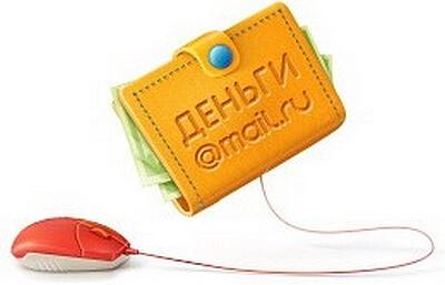 Приложение для денежных переводов без регистрации от Mail.ru