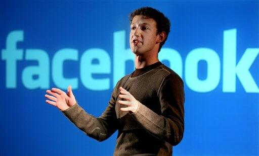 Цукерберг создает еще один Facebook