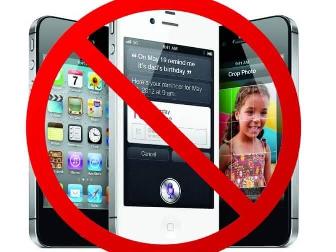 В российской армии запретили iPhone