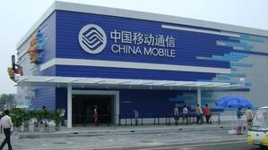 Новый дата-центр от China Mobile — новое важное звено в общекитайской IT-инфраструктуре