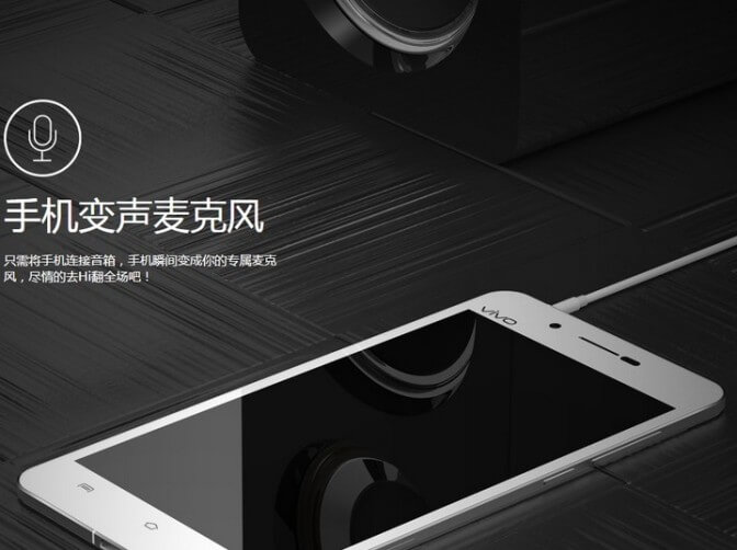 Новый рекорд стройности от китайцев — смартфон Vivo X5 Max