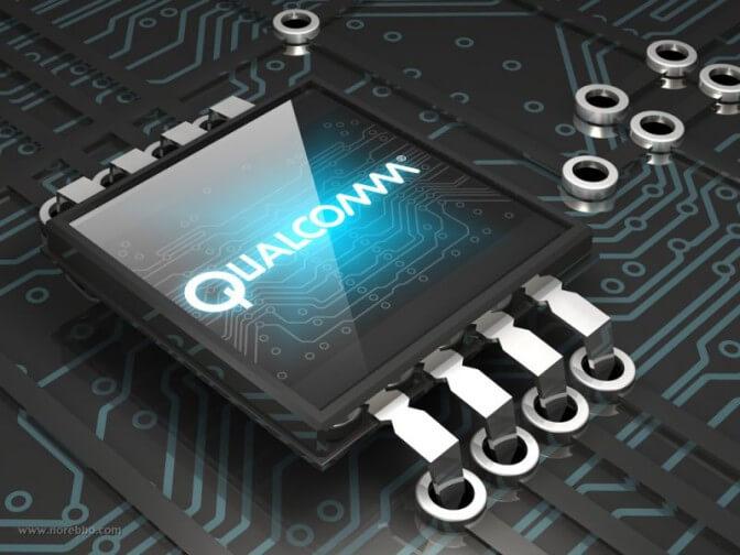 Компания Qualcomm оштрафована за монопольную деятельность в Китае