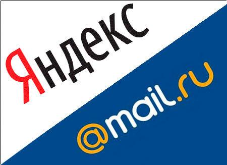 Yandex и Mail.ru опять не поделили информационное пространство