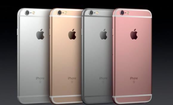Айфон розовый
