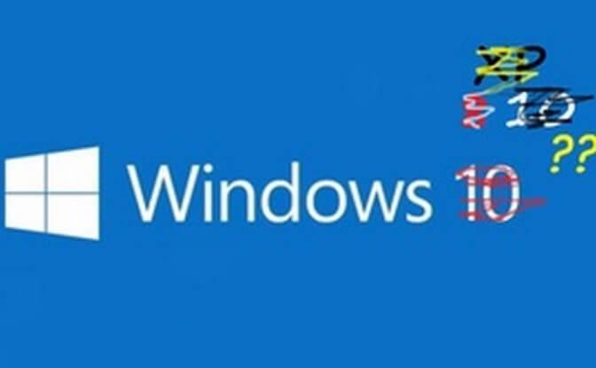 Windows 10 без предупреждения