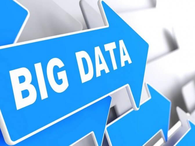 Teradata предложила новые принципы строительства «озер данных»