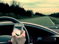 Смотри на дорогу