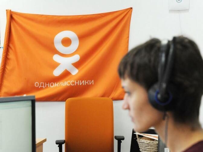 «ВК» и «Одноклассники» запустят видеорекламу нового типа
