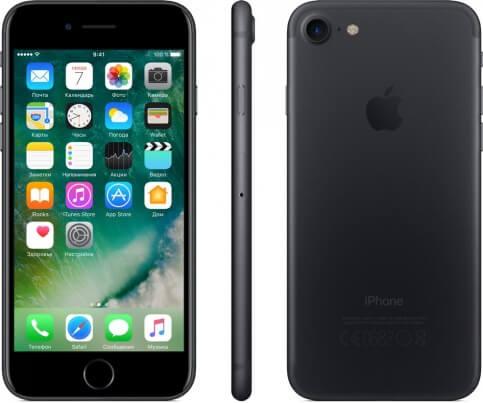 Apple готовит к выпуску три новые модели iPhone