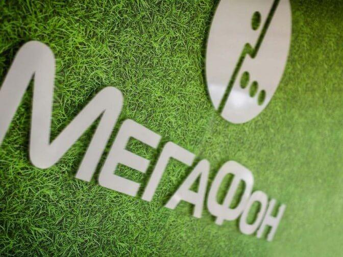 «Мегафон» и «Mail.Ru Group» в одной лодке?