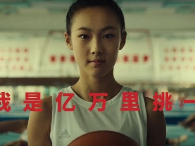 Adidas развенчивает мифы о китайцах в новом ролике
