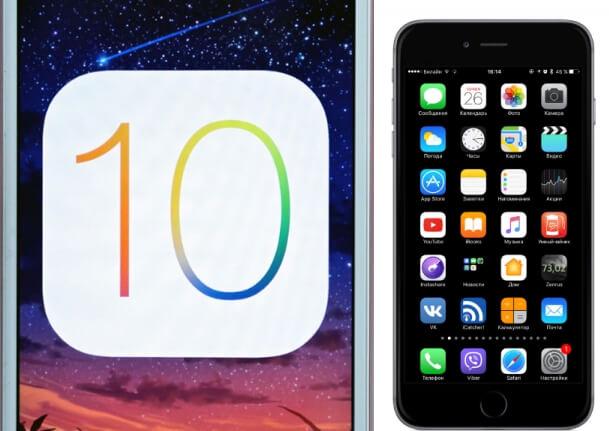 Апдейт iOS 10.2 долго готовили, бета-тестировали, но… есть разочарования