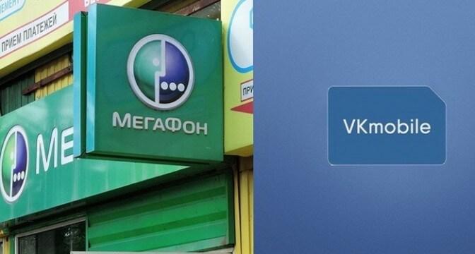 VK Mobile — новый виртуальный мобильный оператор от Mail.ru Group