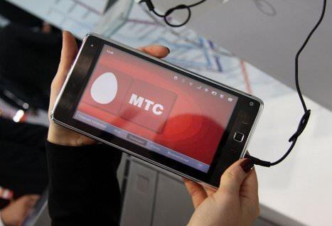 МТС предложит абонентам бесплатный интернет в обмен на просмотр рекламы