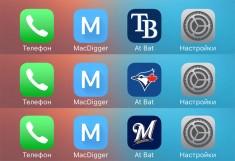 Пользователи iOS 10.3 теперь смогут менять значки программ