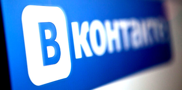 Руководство «ВКонтакте» заинтересовалось эксклюзивным ТВ-контентом
