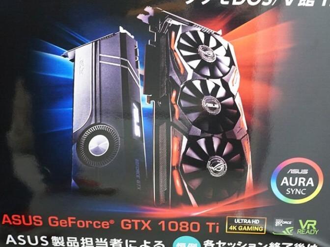Альтернативные видеокарты GeForce GTX 1080 Ti в исполнении Asus: выход запланирован на апрель!