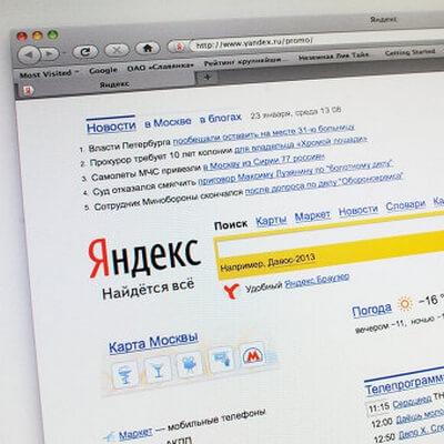 Корпоративный Яндекс.Браузер контролирует локальную сеть