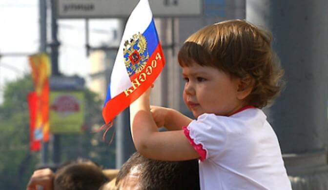 Воспитание патриотизма через соцсети: планируется запуск уникальной программы!