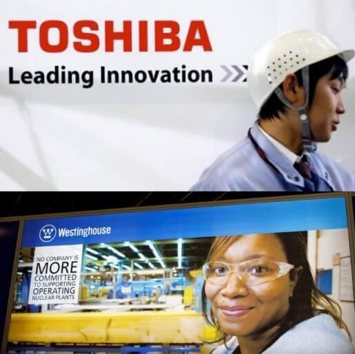 Apple не прочь приобрести у Toshiba полупроводниковые производства, но Toshiba тянет с выбором покупателя