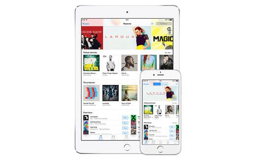 Apple урезала комиссионный процент с партнерских продаж приложений