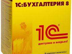 Фото Кузьмы скрябина с надписью пам`ятаємо