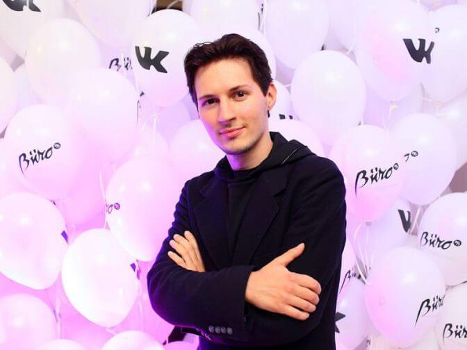 ВСМИ возникла информация оновом месте жительства Павла Дурова