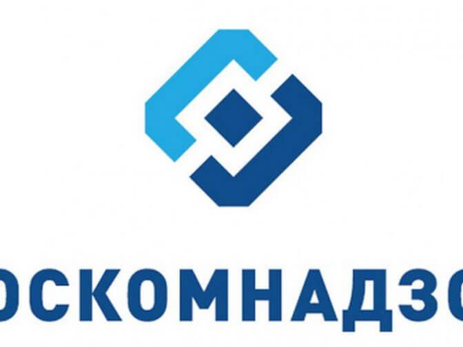 Роскомнадзор начнет вести список онлайн-кинотеатров