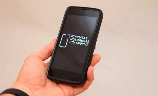 Состоялась первая госзакупка смартфонов на Sailfish Mobile OS Rus