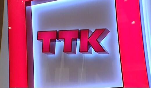 ТТК подключил Wi-Fi для клиентов Сбербанка на Сахалине и Курилах