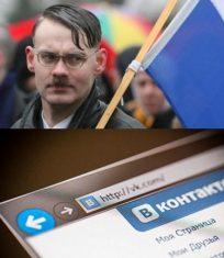 Изгнанные из Германии неонацисты обосновались в российской соцсети