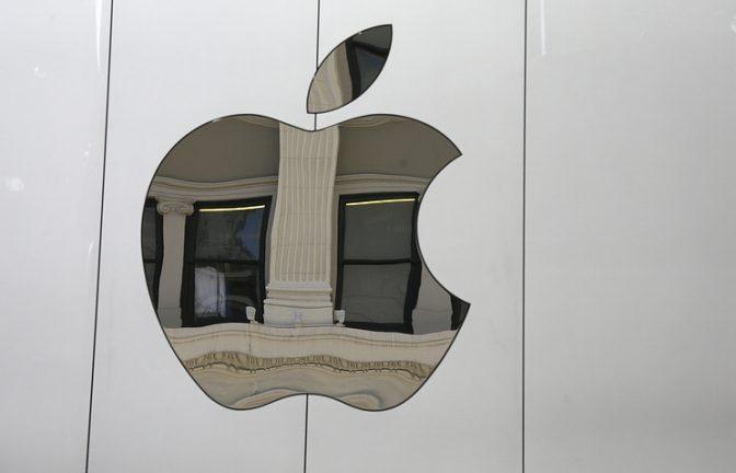 Apple открывает центр развития картографического сервиса