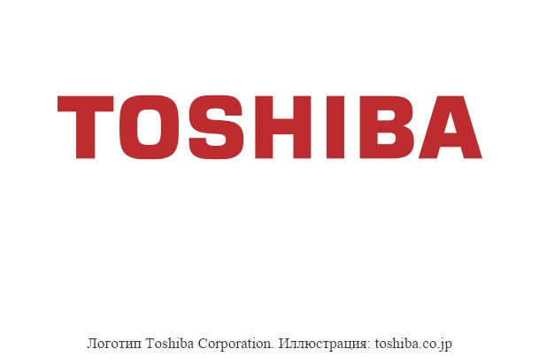 Toshiba идёт на рынок Интернета вещей и «Больших данных»