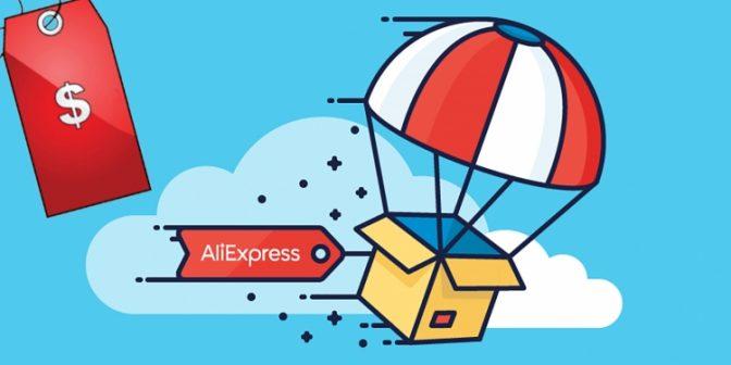 Каждая посылка с «Алиэкспресс» теперь будет получать международный трек-номер