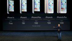 Компания Apple представила изменённые iPhone 6S и iPhone 6S Plus