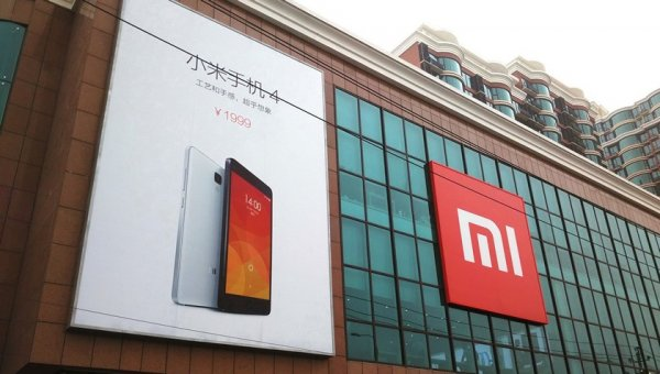 Новый смартфон Helium от Xiaomi протестирован