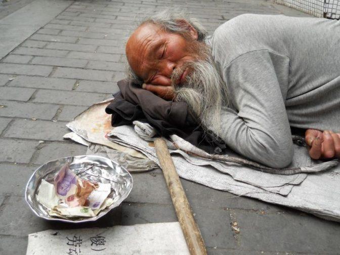 Большие данные помогут справиться с нищетой в Китае