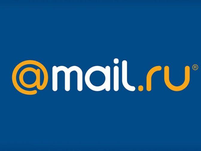 Mail.Ru Group попала в рейтинг Forbes