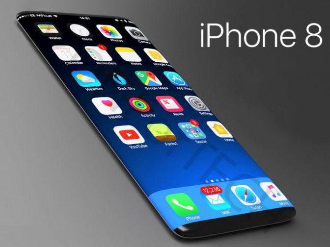 Названа предварительная цена iPhone 8 в России
