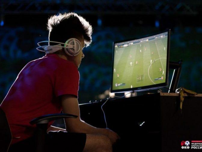 Минспорта признало интерактивный футбол отдельной дисциплиной