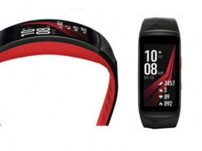 Samsung порадует пловцов новым фитнес-трекером Gear Fit 2 Pro