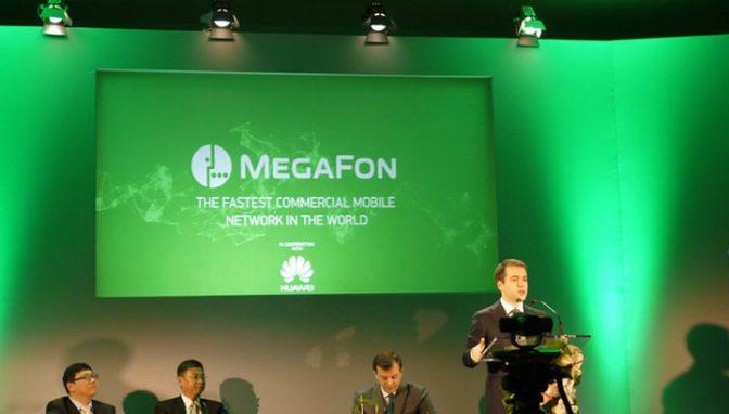 Стоимость мобильного интернета «Мегафон» на Камчатке будет снижена
