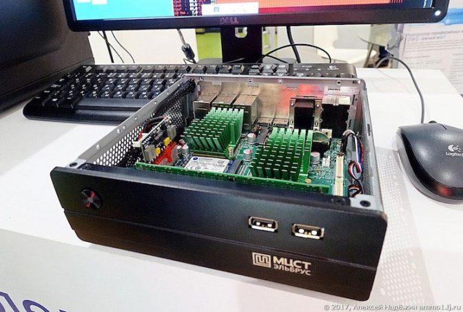 Отечественный ПК «Эльбрус» 101-P на базе отечественного процессора увидит свет в июле этого года