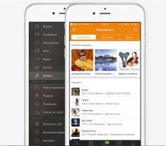 Apple вернула в «Одноклассники» музыку